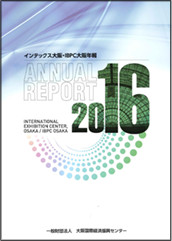Annual Report of IBPC Osaka